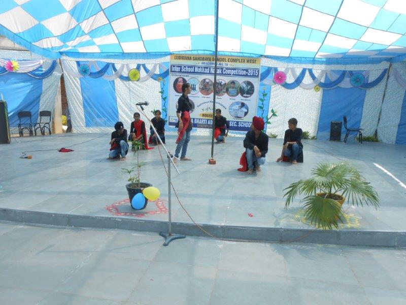Chess & Carom Competition